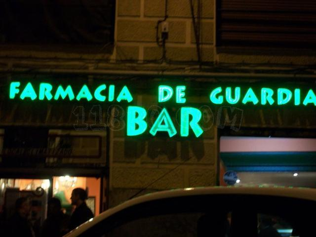 Bar farmacia de guardia 3 opiniones y 3 fotos bares y cervecer as en madrid 11870 - Farmacia de guardia silla ...