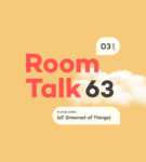 52DN-Room Talk-Io T-Header 2x