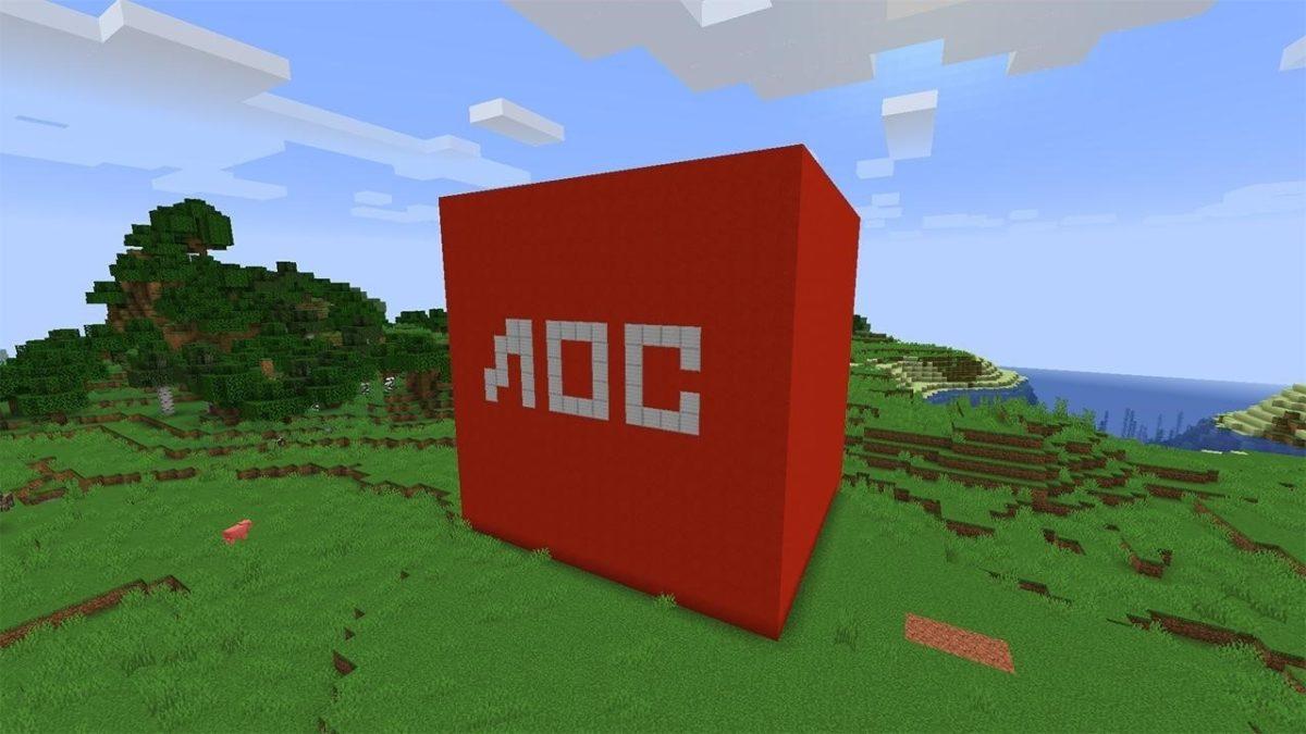 red-cube-aoc.jpg?mtime=20190607130104#asset:930478:largeFullWidthFit