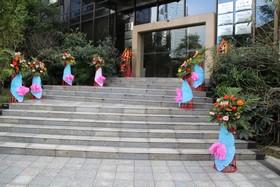 Inauguration officielle d'ICN Business School China à Chengdu
