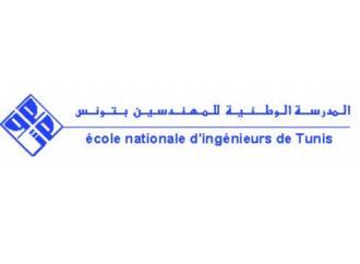 Renouvellement du partenariat ENSTA ParisTech – ENIT  pour la filière « Techniques avancées »  et visite de deux ministres tunisiens à l'ENSTA ParisTech