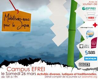 Mobilisation des associations étudiantes de l'Efrei pour le Japon