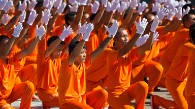 The maximum security prison where inmates dance for the public