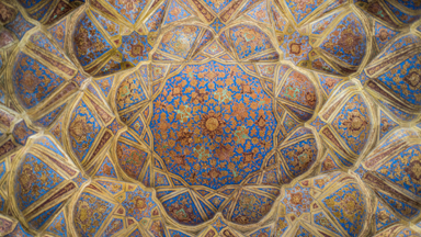 Using Maths To Create Beautiful Buildings In Iran