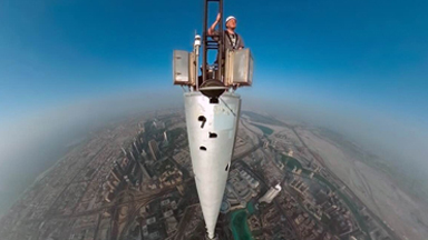 High Altitude: Selfie From World's Tallest Building