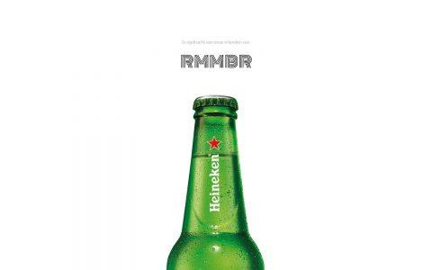 Heineken Image 6