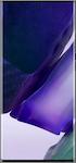 Samsung Galaxy Note20 Ultra 5G 256GB Mystic Black