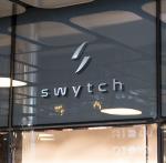 Swytch Billboard