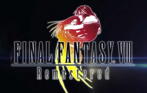 Logo de Final Fantasy VIII Remaster