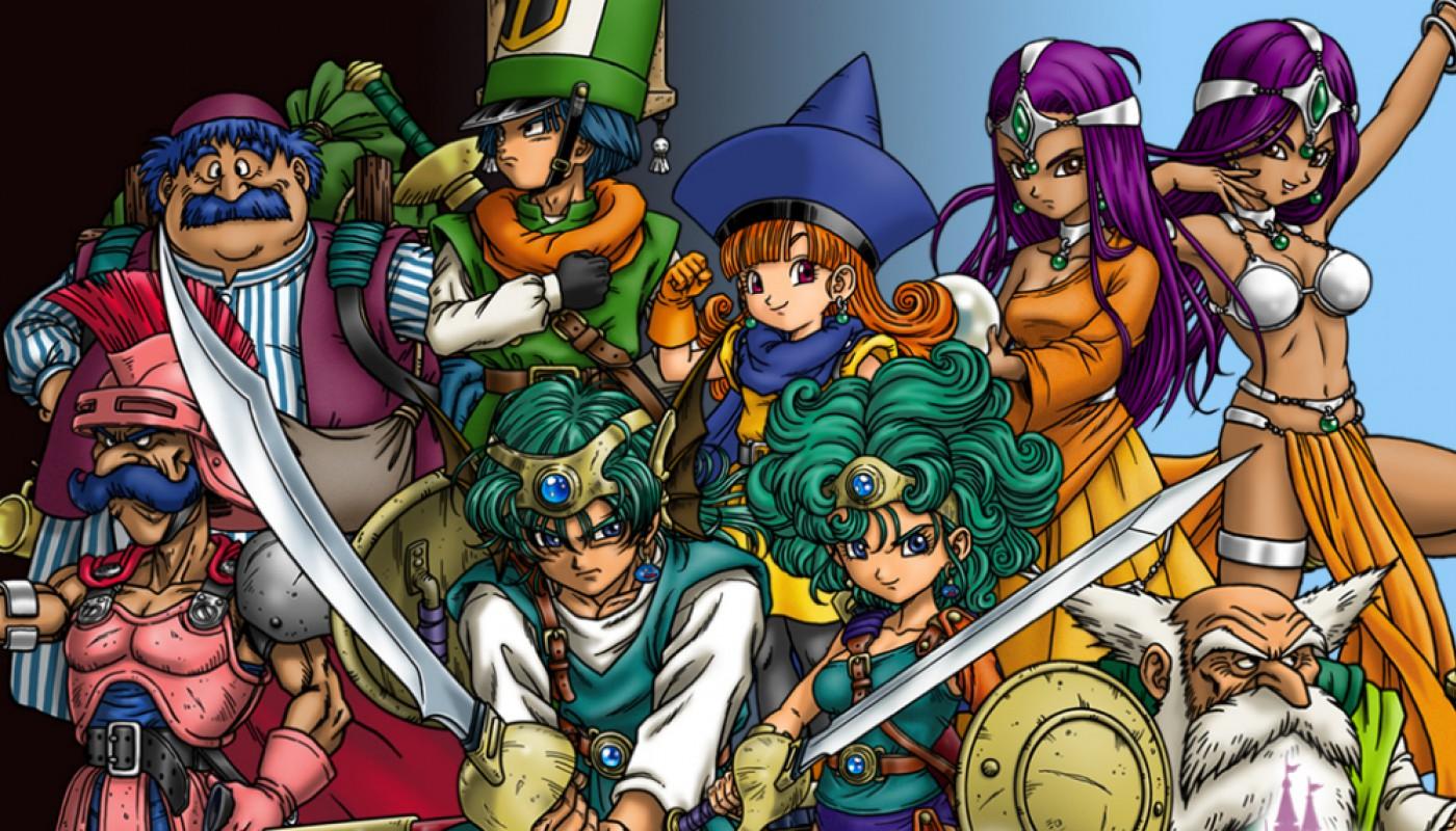 Dragon Quest IV : L'épopée des élus - Bandeau