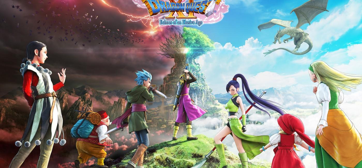 Illustration occidentale pour Dragon Quest XI