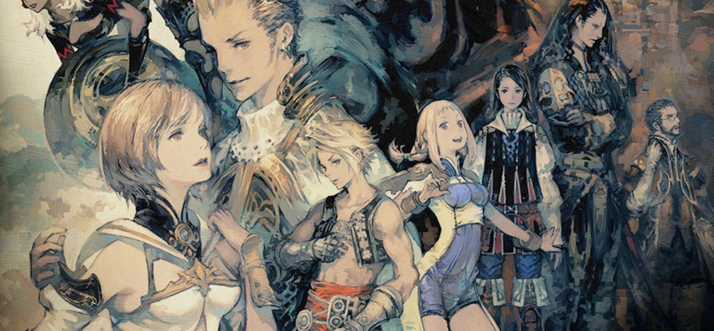 Artwork de Final Fantasy XII: The Zodiac Age