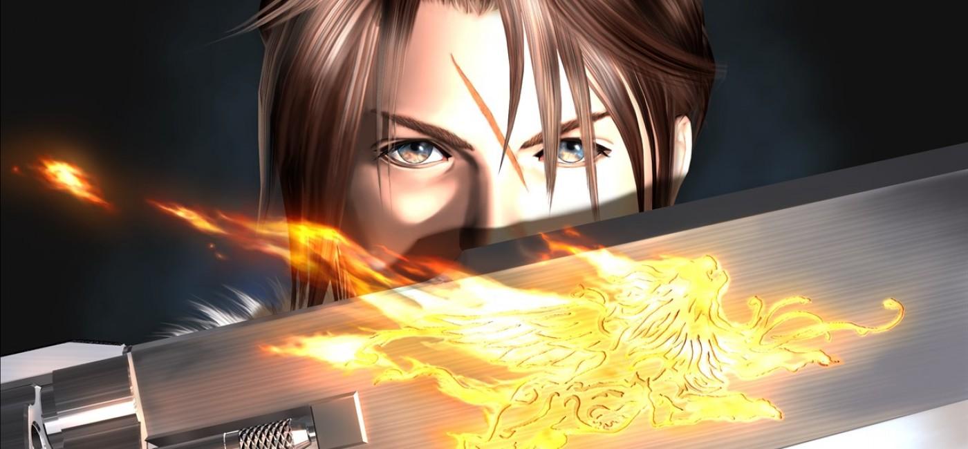 Artwork de Final Fantasy VIII Remastered