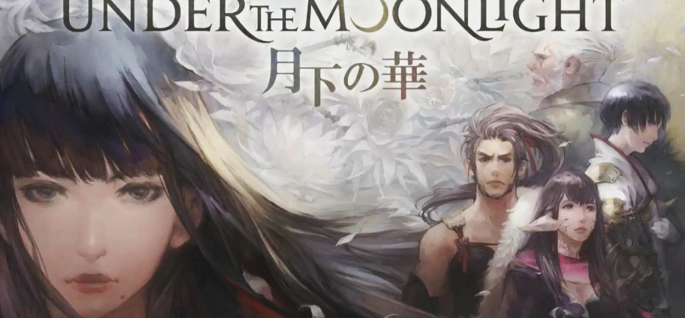 Final Fantasy XIV 4.3 Under the Moonlight (artwork)