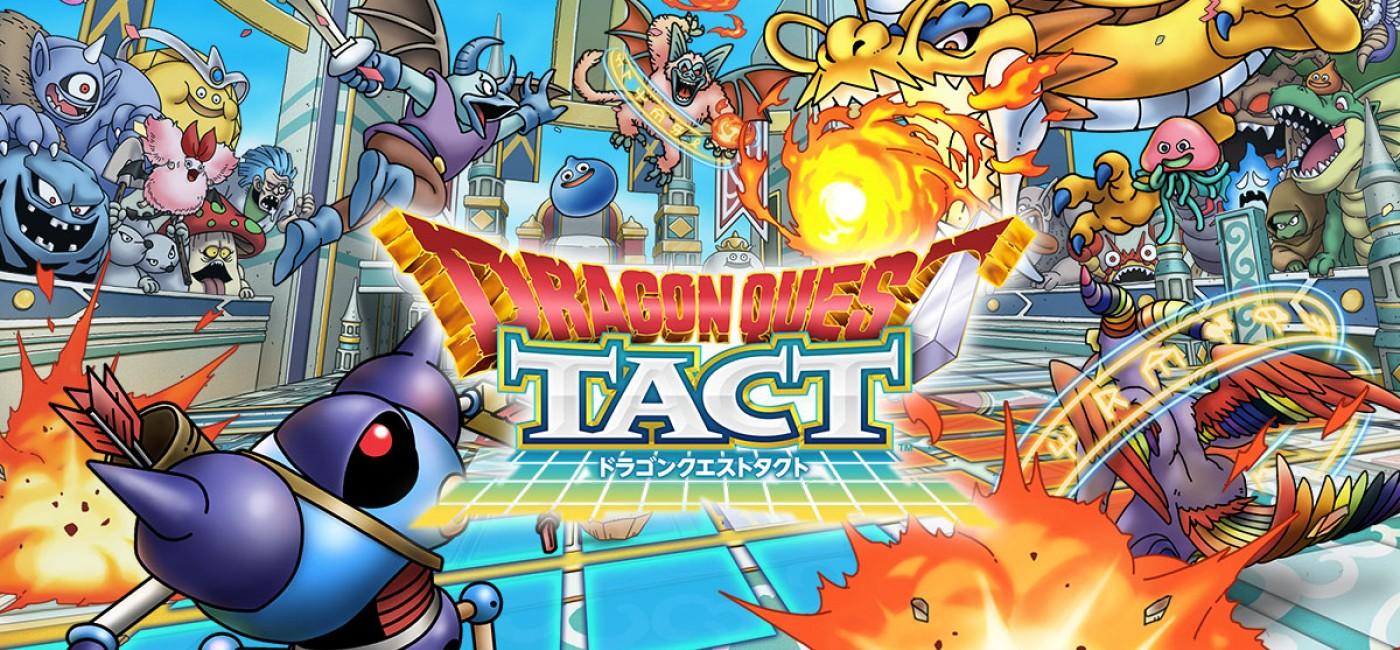 Artwork de Dragon Quest Tact