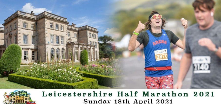 Leicestershire Half April 2021