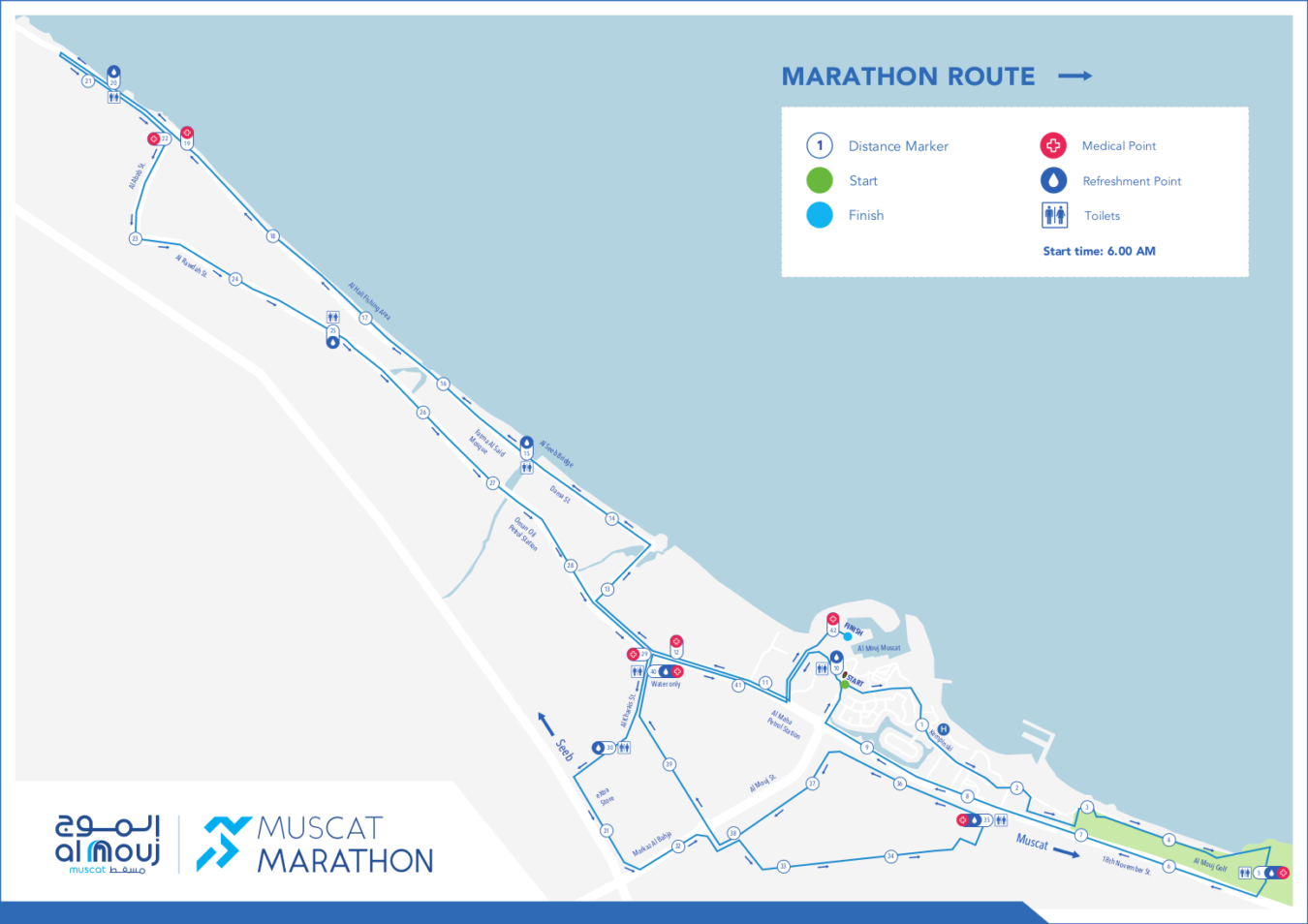 01 Mm 2019 Routes Marathon 1