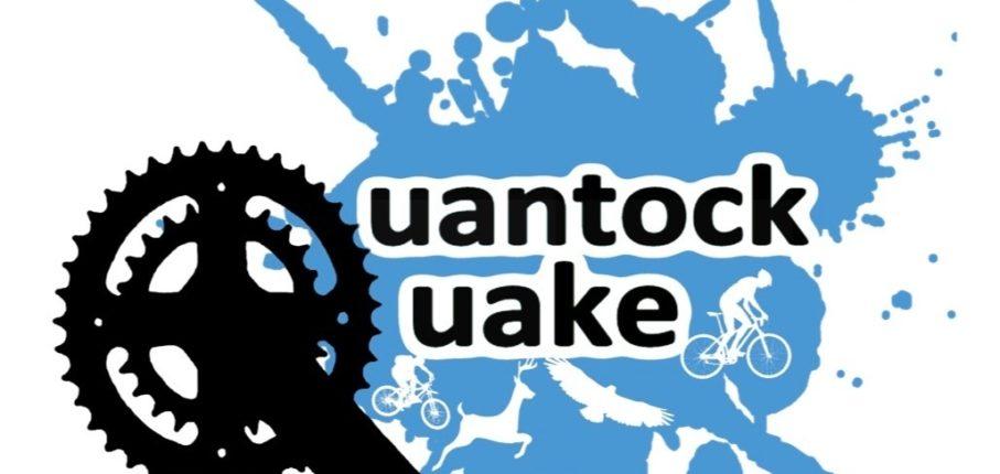 Quake Logo 2