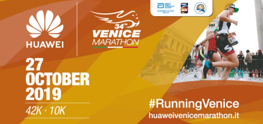 Img Copertina Venice Marathon