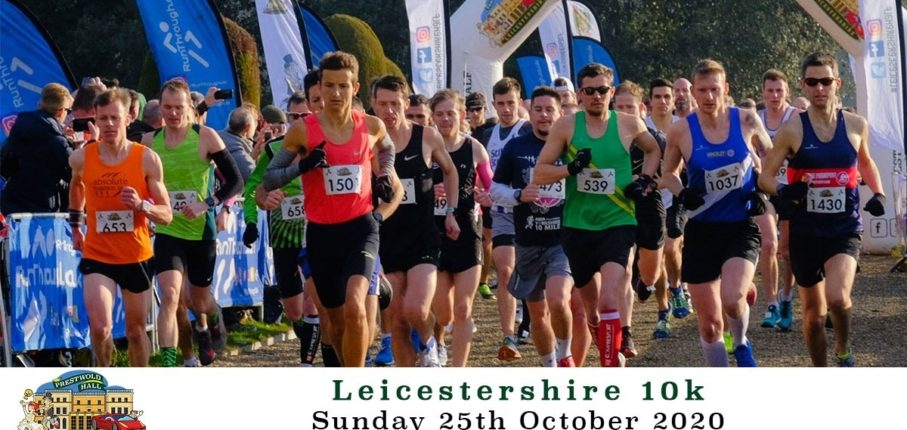 Leicestershire 10K