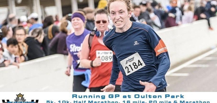 Oulton March
