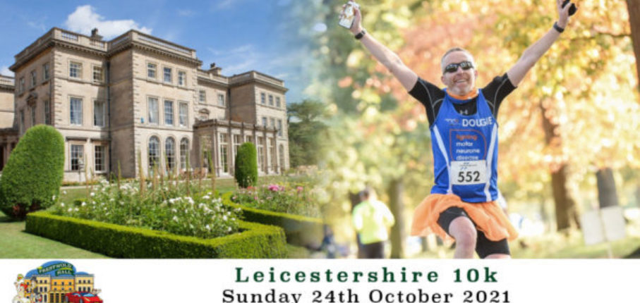 Leicestershire10K Oct2021 600X314