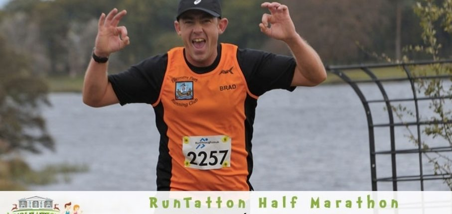 Run Tatton Hal