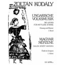 Kodaly, Zoltan - Hungarian Folk Music Volume 1