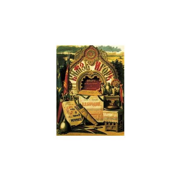 Borodin, Alexander - Prince Igor (Vocal Score)