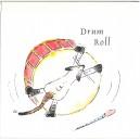 Drum Roll Greetings Card
