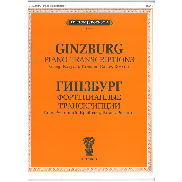 Ginsburg, Grigory - Piano Transcriptions