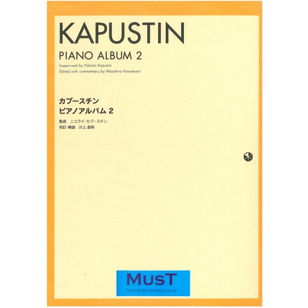 Kapustin, Nicolai - Piano Album Two
