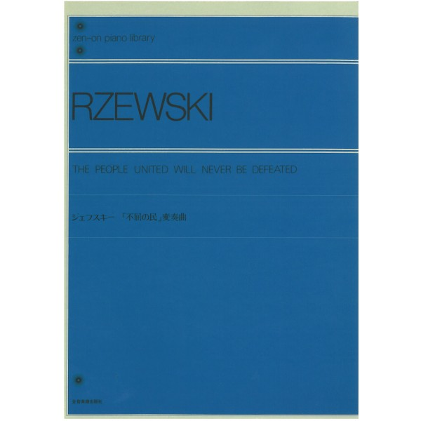 Rzewski, F - The People United will Never be Defeated
