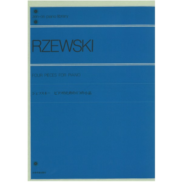 Rzewski, Frederic - Four Pieces for Piano