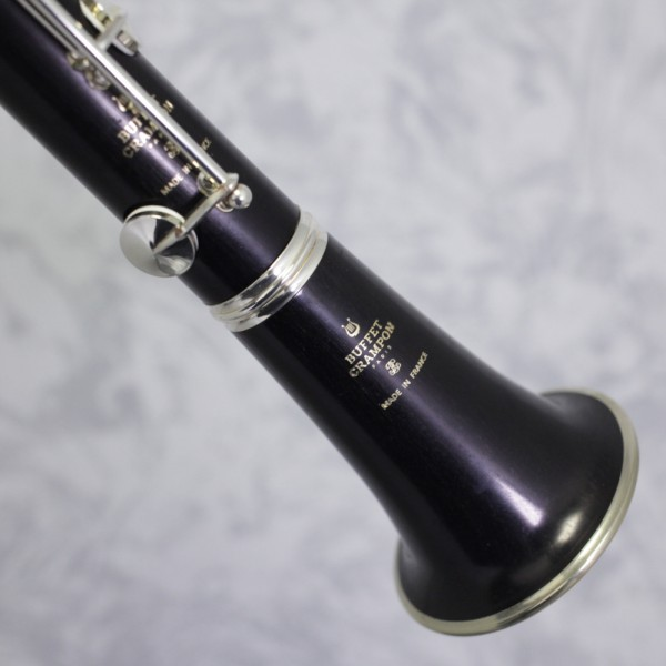 Buffet RC Professional Clarinet Outfit