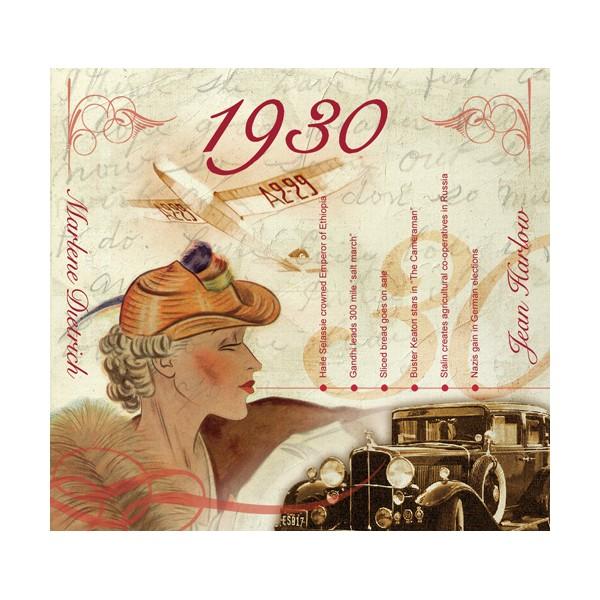 1930 CLASSIC YEARS CD CARD