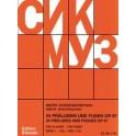 Shostakovich, Dmitri - 24 Preludes & Fugues Bk1