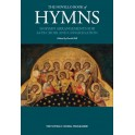 The Novello Book Of Hymns - Hill, David (Editor)