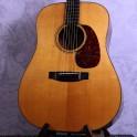 Atkin Essential D Acoustic Guitar