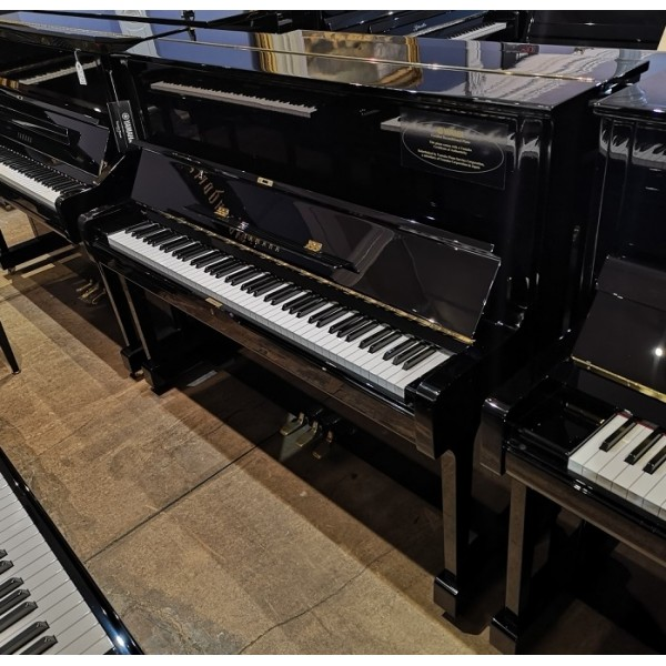 Yamaha U1 Reconditioned Upright Piano in Black Polyester