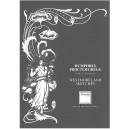 Westmoreland Sketches - Proctor-Gregg, H.