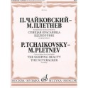 Tchaikovsky, arr. Pletnev - Sleeping Beauty & Nutcracker (piano solo)