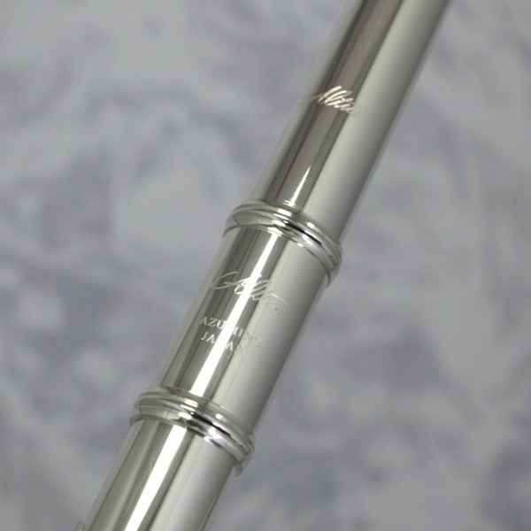 Altus 907CH (Open Hole) Flute Outfit