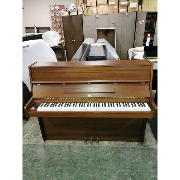 Pre-owned John Broadwood upright piano in mahogany satin finish