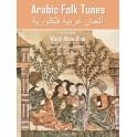 Arabic Folk Tunes