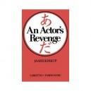 Miki, Minoru - Actors Revenge, An (vocal score)