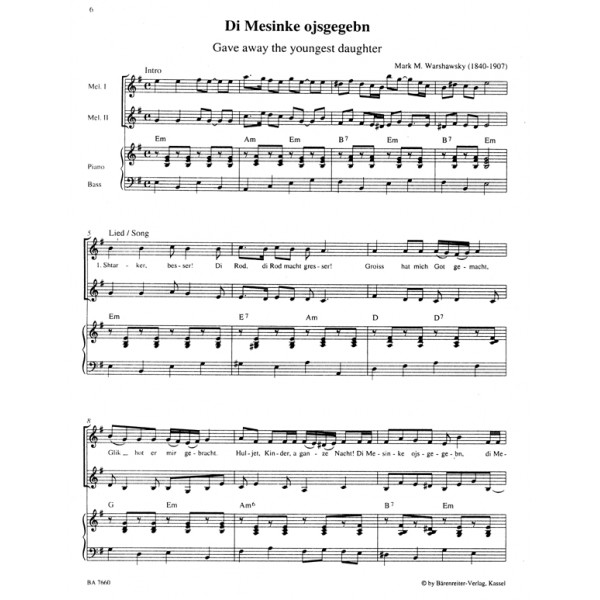 Various Composers - Combocom.  Music for Flexible Ensemble series.