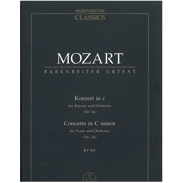 Mozart W.A. - Concerto for Piano No.24 in C minor  (K.491) (Urtext).