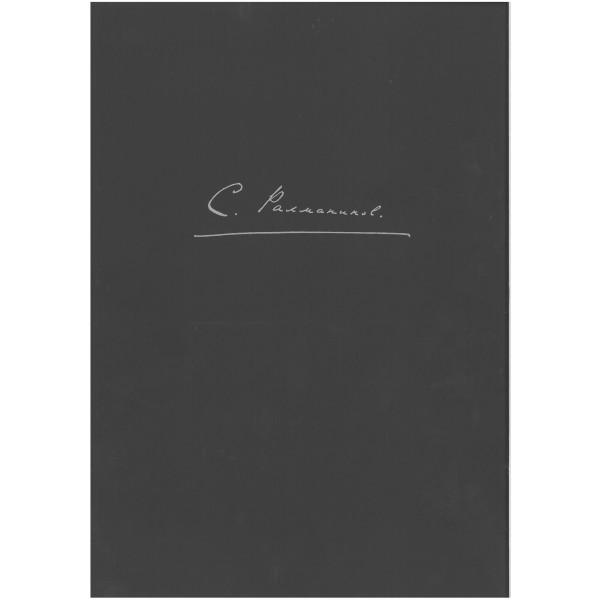 Rachmaninoff S. - Preludes (24) (Op.3/2: Op.23: Op.32) (Urtext).