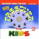 Passover Songs For Kids